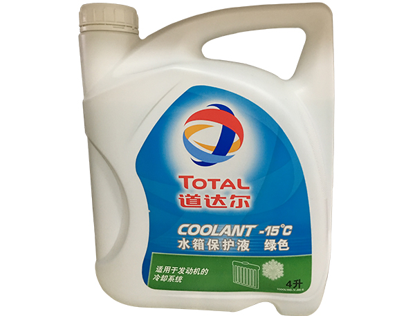 道达尔水箱保护液润滑油