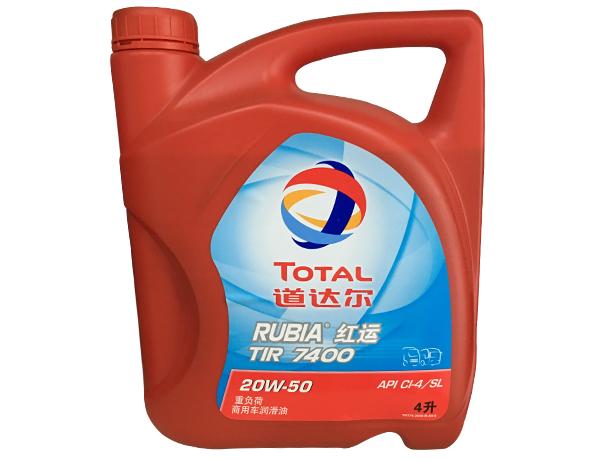道达尔红云 TIR 7400润滑油