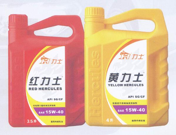 红力士、黄力士润滑油